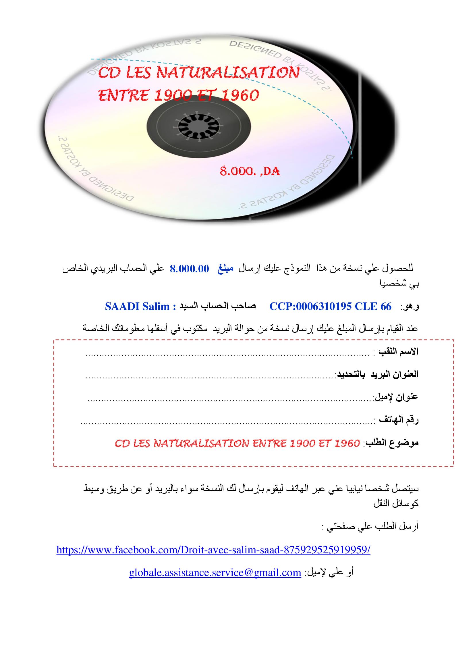 CD ET 1960 ENTRE LES NATURALISATIONS 1900 TÉLÉCHARGER